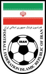 Iran – toista maata